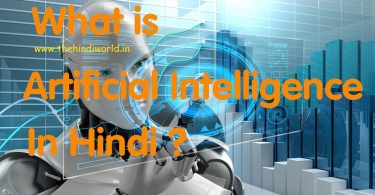 What is Artificial Intelligence in Hindi