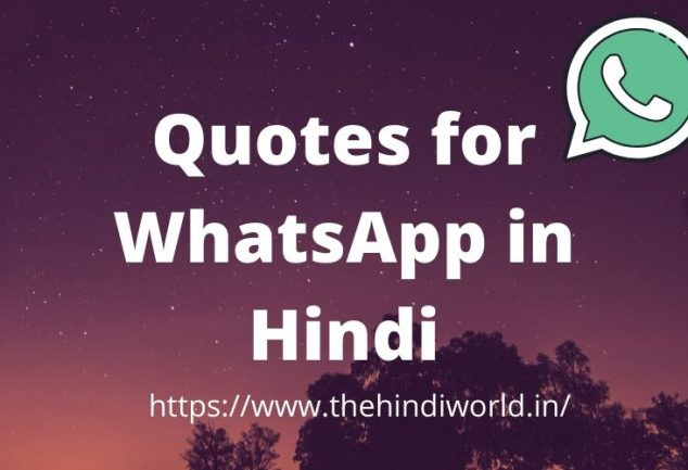 Quotes for WhatsApp in Hindi